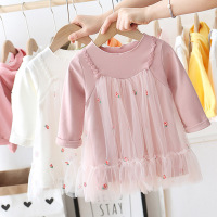 uploads/erp/collection/images/Baby Clothing/XUQY/XU0396267/img_b/img_b_XU0396267_1_2MYLqUDv4A_SGKSOVTruQYQet6R1JF31