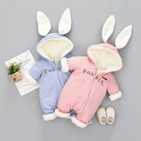 uploads/erp/collection/images/Children Clothing/XUQY/XU0313347/img_b/img_b_XU0313347_1_dS7MhbUQlsS7CDtMhf-etL0HpUn4QhJO