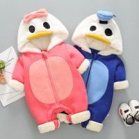 uploads/erp/collection/images/Children Clothing/XUQY/XU0317883/img_b/img_b_XU0317883_1_z-MNyO2XUO2ekXmg14TlIhfcMxW2ptqe