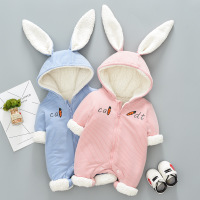 uploads/erp/collection/images/Children Clothing/XUQY/XU0317915/img_b/img_b_XU0317915_1_KUnOCahoB_UyFhH8tThHeyzMft_JuuXL