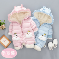 uploads/erp/collection/images/Children Clothing/XUQY/XU0317928/img_b/img_b_XU0317928_1_Eg3-kbLgphCOTiCLgjie4op4hCyPS832