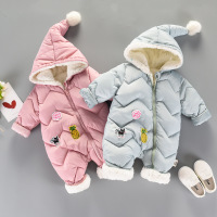 uploads/erp/collection/images/Children Clothing/XUQY/XU0317937/img_b/img_b_XU0317937_1_Y_6sCNs2KOwZCplzkM1kxUk8sHpMKjx5