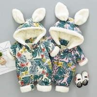 uploads/erp/collection/images/Children Clothing/XUQY/XU0317959/img_b/img_b_XU0317959_1_laCFbWI_DAWQQ14PPxmmG49n3s9wT_Hi