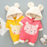 uploads/erp/collection/images/Children Clothing/XUQY/XU0317991/img_b/img_b_XU0317991_1_xat02ItwDTEz1KHddETRhmvfwpCKZdZN