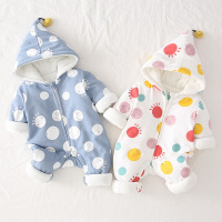 uploads/erp/collection/images/Children Clothing/XUQY/XU0324379/img_b/img_b_XU0324379_1_ToUEYqWwTQj8ePs68LGGn25slMex44Wr