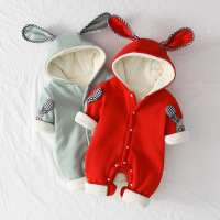 uploads/erp/collection/images/Children Clothing/XUQY/XU0324405/img_b/img_b_XU0324405_1_QXTAVTn9DrJARNHcV5OdeoHxwlJ7uG-y