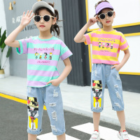 uploads/erp/collection/images/Children Clothing/XUQY/XU0324713/img_b/img_b_XU0324713_1_u_wQd-OrSED0FsLzYWRzgrKWg_EUd0-f
