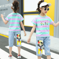 uploads/erp/collection/images/Children Clothing/XUQY/XU0324713/img_b/img_b_XU0324713_4_NtpUAiBVlJJr_aZhP4G5Gsp9PCvcJQ3u