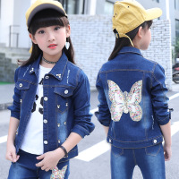uploads/erp/collection/images/Children Clothing/XUQY/XU0324724/img_b/img_b_XU0324724_1_0r7ANfh3DCE_OWNRSIvvSdpwkTpTmKk0