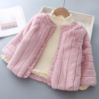 uploads/erp/collection/images/Children Clothing/XUQY/XU0526929/img_b/XU0526929_img_b_1