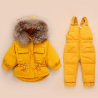 uploads/erp/collection/images/Children Clothing/XUQY/XU0527251/img_b/XU0527251_img_b_1