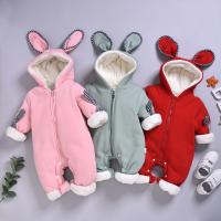 uploads/erp/collection/images/Children Clothing/XUQY/XU0527376/img_b/XU0527376_img_b_1