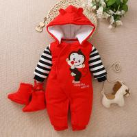 uploads/erp/collection/images/Children Clothing/XUQY/XU0527586/img_b/XU0527586_img_b_1