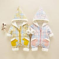 uploads/erp/collection/images/Children Clothing/XUQY/XU0527657/img_b/XU0527657_img_b_1