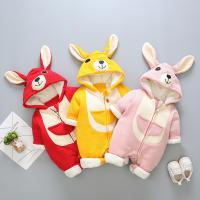uploads/erp/collection/images/Children Clothing/XUQY/XU0527678/img_b/XU0527678_img_b_1