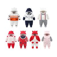 uploads/erp/collection/images/Children Clothing/XUQY/XU0527796/img_b/XU0527796_img_b_1
