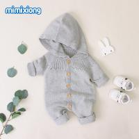 uploads/erp/collection/images/Children Clothing/XUQY/XU0527832/img_b/XU0527832_img_b_1