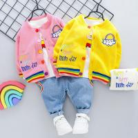 uploads/erp/collection/images/Children Clothing/XUQY/XU0528522/img_b/XU0528522_img_b_1