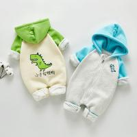 uploads/erp/collection/images/Children Clothing/XUQY/XU0528893/img_b/XU0528893_img_b_1