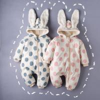 uploads/erp/collection/images/Children Clothing/XUQY/XU0528906/img_b/XU0528906_img_b_1