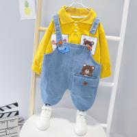 uploads/erp/collection/images/Children Clothing/XUQY/XU0528929/img_b/XU0528929_img_b_1