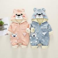 uploads/erp/collection/images/Children Clothing/XUQY/XU0528956/img_b/XU0528956_img_b_1