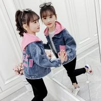 uploads/erp/collection/images/Children Clothing/XUQY/XU0529541/img_b/XU0529541_img_b_1