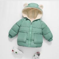 uploads/erp/collection/images/Children Clothing/XUQY/XU0529564/img_b/XU0529564_img_b_1