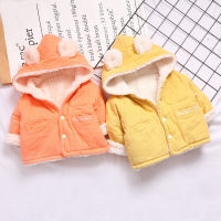 uploads/erp/collection/images/Children Clothing/siyan/XU0329657/img_b/img_b_XU0329657_1_FO_J1WedsbdAYL_8q-H0P-V0uW9tHwui