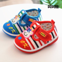 uploads/erp/collection/images/Children Shoes/0576xtp/XU0288898/img_b/img_b_XU0288898_1_up_mxm7H0wG0CNUiyg5IW4lAlpstUDbk
