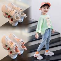 uploads/erp/collection/images/Children Shoes/Multi Brand/XU0524051/img_b/XU0524051_img_b_1