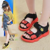 uploads/erp/collection/images/Children Shoes/Multi Brand/XU0524087/img_b/XU0524087_img_b_1