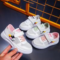 uploads/erp/collection/images/Children Shoes/Multi Brand/XU0524109/img_b/XU0524109_img_b_1