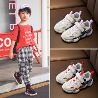 uploads/erp/collection/images/Children Shoes/xingtong/XU0523134/img_b/XU0523134_img_b_1