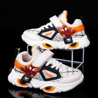uploads/erp/collection/images/Children Shoes/xingtong/XU0523142/img_b/XU0523142_img_b_1