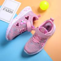 uploads/erp/collection/images/Children Shoes/xingtong/XU0523246/img_b/XU0523246_img_b_1
