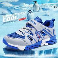 uploads/erp/collection/images/Children Shoes/xingtong/XU0523254/img_b/XU0523254_img_b_1