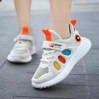 uploads/erp/collection/images/Children Shoes/xingtong/XU0523371/img_b/XU0523371_img_b_1