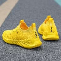 uploads/erp/collection/images/Children Shoes/xingtong/XU0523419/img_b/XU0523419_img_b_1