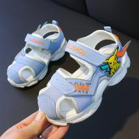 uploads/erp/collection/images/Children Shoes/xingtong/XU0523477/img_b/XU0523477_img_b_1