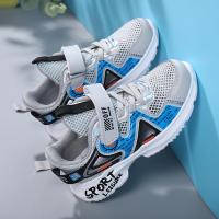 uploads/erp/collection/images/Children Shoes/xingtong/XU0523515/img_b/XU0523515_img_b_1