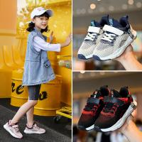 uploads/erp/collection/images/Children Shoes/xingtong/XU0523711/img_b/XU0523711_img_b_1