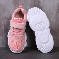 uploads/erp/collection/images/Children Shoes/xingtong/XU0523747/img_b/XU0523747_img_b_1