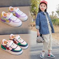 uploads/erp/collection/images/Children Shoes/xingtong/XU0523794/img_b/XU0523794_img_b_1
