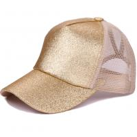 uploads/erp/collection/images/Hats/Multi brand/XU0147761/img_b/img_b_XU0147761_14776_oFdUHlGfX7mrJJmQZ6PHvKWavM2uVyvN