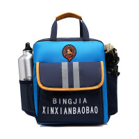 uploads/erp/collection/images/Luggage Bags/XUQY/XU0247584/img_b/img_b_XU0247584_1_zDOze6QqnUnzjT5iR3vsMPT8tIjjZjHU