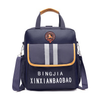 uploads/erp/collection/images/Luggage Bags/XUQY/XU0247584/img_b/img_b_XU0247584_5_76LnPMT4lAAlaD4gjCgkRWlzcpGFwECm