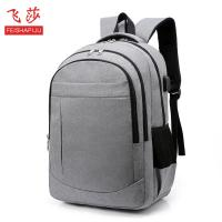 uploads/erp/collection/images/Luggage Bags/XUQY/XU0526497/img_b/XU0526497_img_b_1