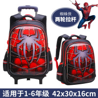 uploads/erp/collection/images/School Bags/XUQY/XU0147686/img_b/img_b_XU0147686_3_iDUFS_3bku6_UydKWhDclTEChIe1vAxT