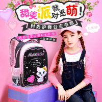 uploads/erp/collection/images/School Bags/XUQY/XU0249783/img_b/img_b_XU0249783_2_ErpVoDLfpd1yAHrp_jHljz0Sc8TOrvCk